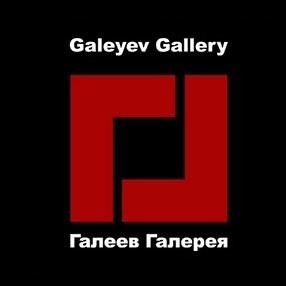 Ship artwork; Galeyev Gallery
