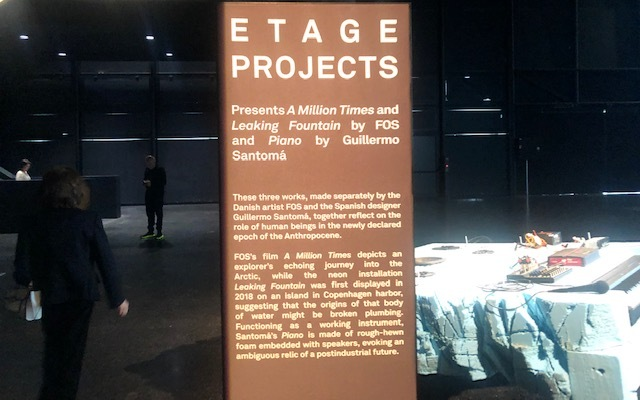 Etage Projects Art Installation at Design Miami/ Basel 2019