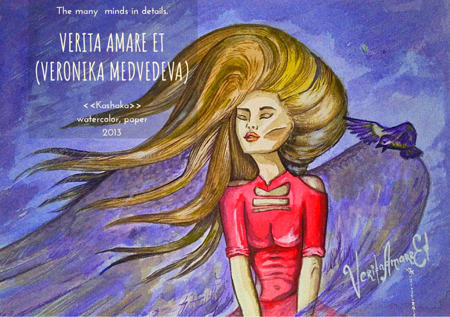 Verita Amare Et: An Artistic Genius of Our Time