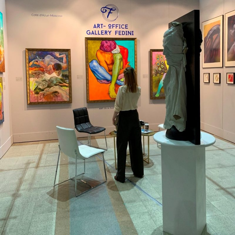 "Art-Office ""Gallery FEDINI"" – The Place Where Contemporary Art Lives"