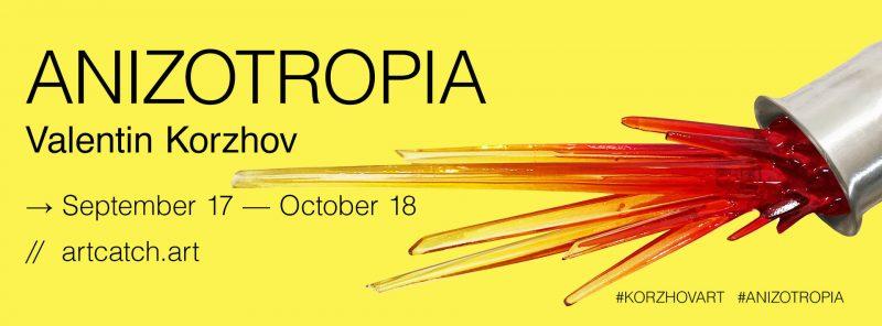 Anizotropia – New Sculpture Project by Valentin Korzhov
