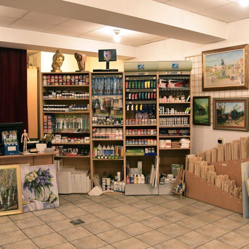 La-Ram – Art Frames and Supplies in Kruševac, Serbia