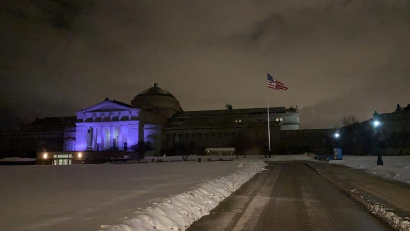 The Museum of Science and Industry in Chicago