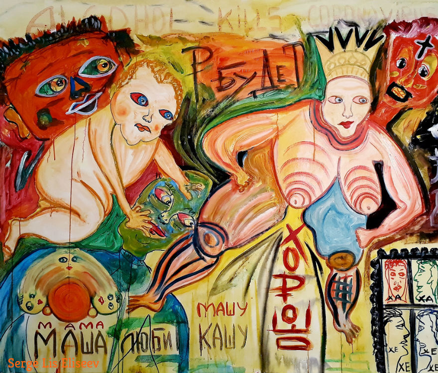Free Improvisational Art of Serge Lis Eliseev